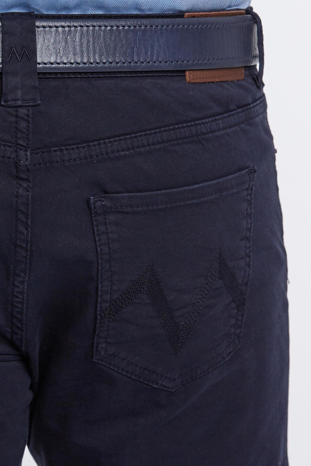 Slim Fit Lacivert 5 Cep Pantolon
