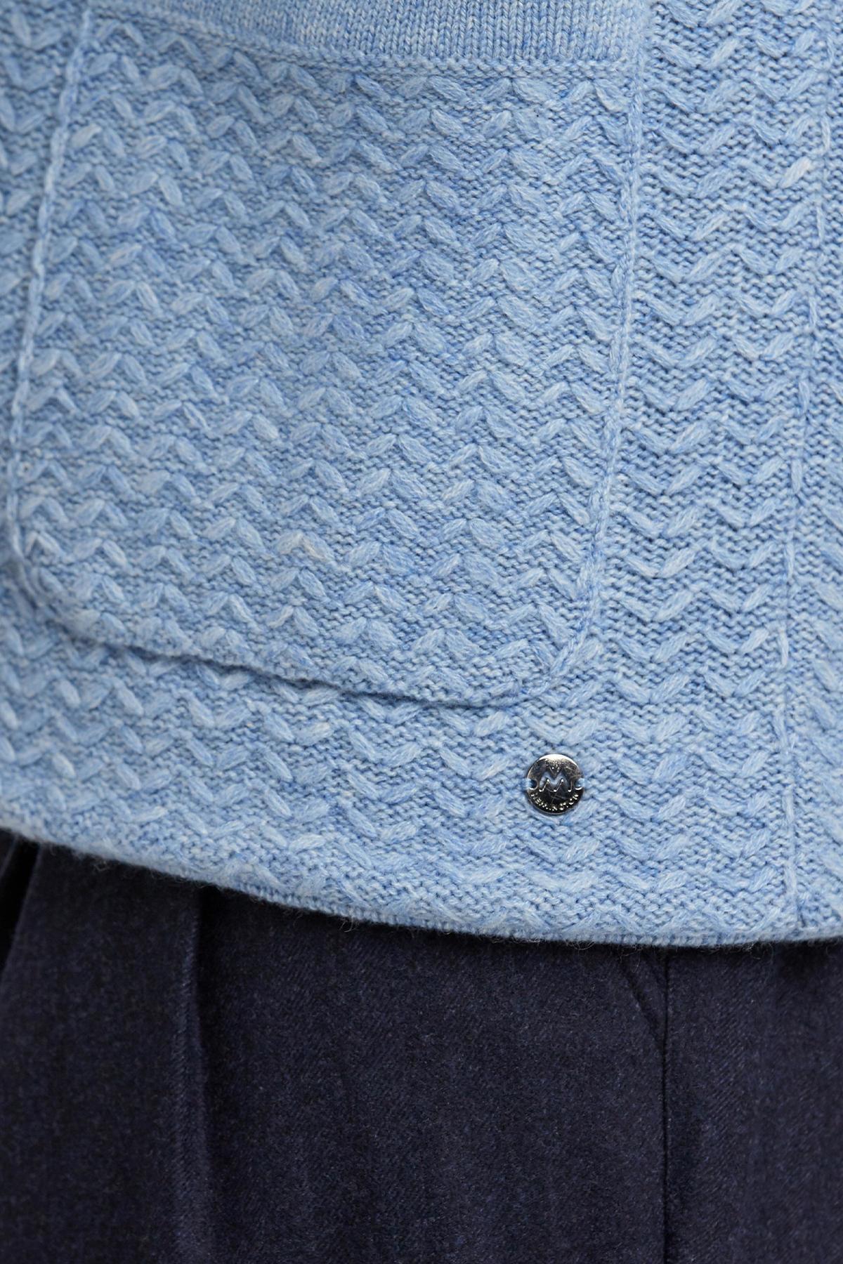 Saf Kaşmir Açık Mavi Triko Ceket